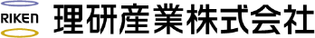 理研産業株式会社 ロゴ