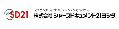 株式会社SD21 ロゴ
