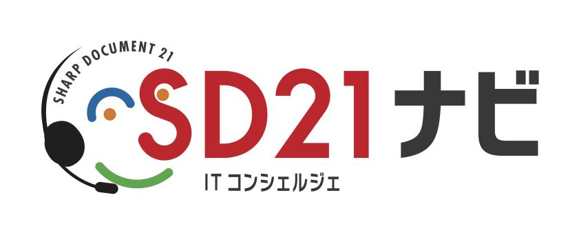 SD21ナビ ロゴ